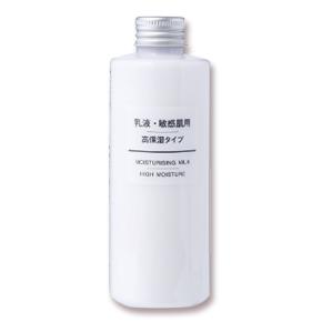 無印良品の乳液(敏感肌用高保湿タイプ)